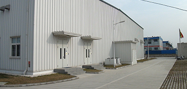 MLI Headquarters/Main Facility Washingon